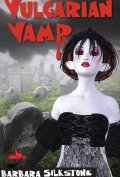 Vulgarian Vamp 120x177