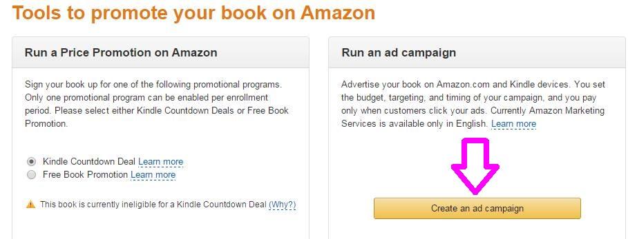 Amazon advertising IU2