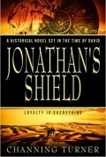 jonathans shield channing turner