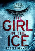 the-girl-in-the-ice