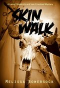 skin walk book cover by melissa bowersock